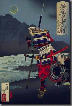 04yoshitoshi21162
